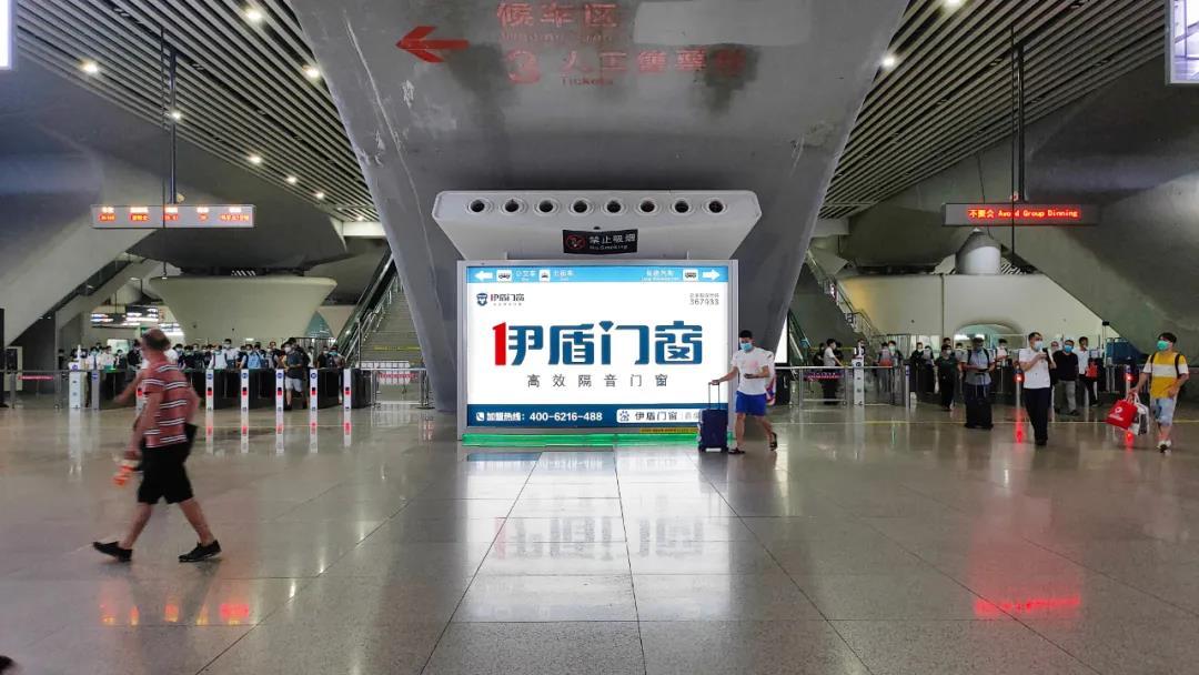 中国十大门窗品牌-伊盾门窗