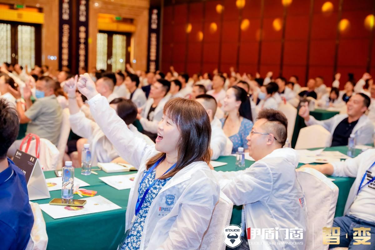 中国十大门窗品牌-伊盾门窗第九届经销商全球战略峰会